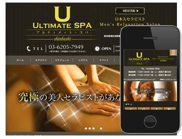 ultimate-spa