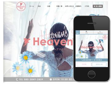 heaven's spa