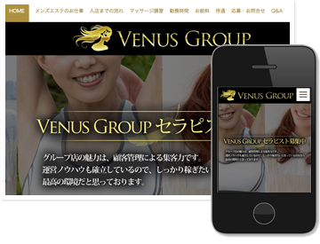 venus-group