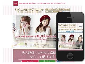 SecondGroup