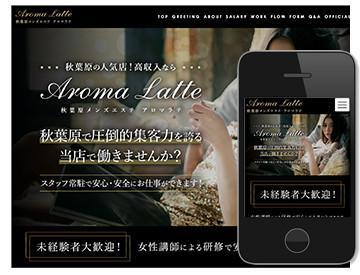 Aroma Latte