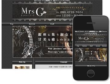 Mrs G