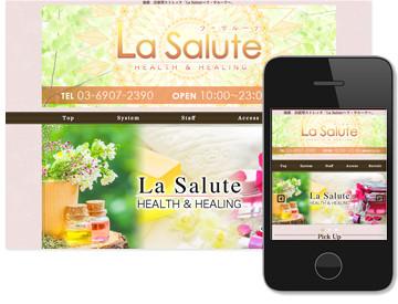 La salute(ラ・サルーテ)