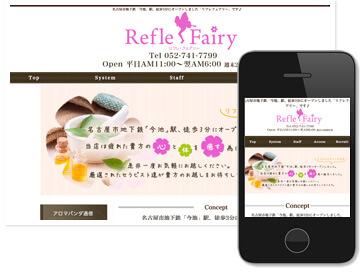 Refle Fairy~リフレフェアリー