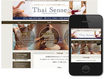 Thai Sense Ginza