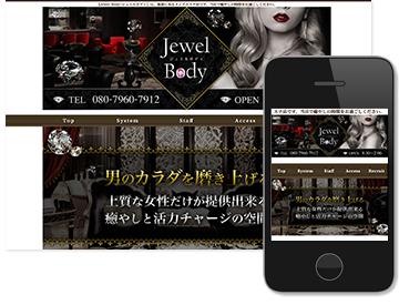 Jewel Body~ジュエルボディ