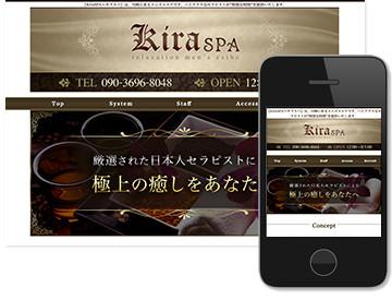 KiraSPA〜キラスパ