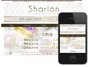 Sharion〜シャリオン