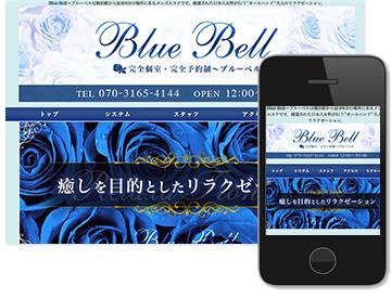 Blue Bell〜ブルーベル