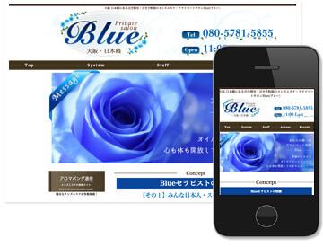 Blue~ブルー