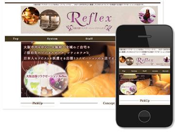 Reflex~リフレックス