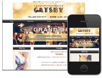 GATSBY~ギャッビー