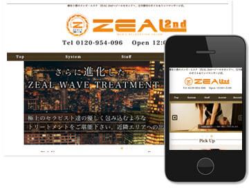ZEAL 2nd~ジールセカンド〜