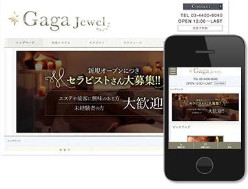 Gaga Jewel~ガガジュエル