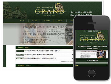 GRAND~グラン