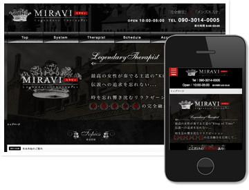 MIRAVI(ミラビィ)