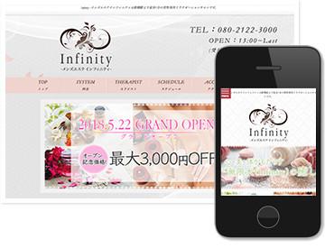 Infinity〜インフィニティ