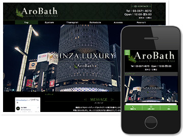 AroBath