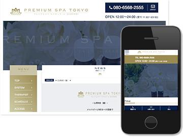 PREMIUM SPA TOKYO